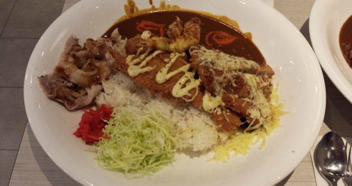 monster curry0
